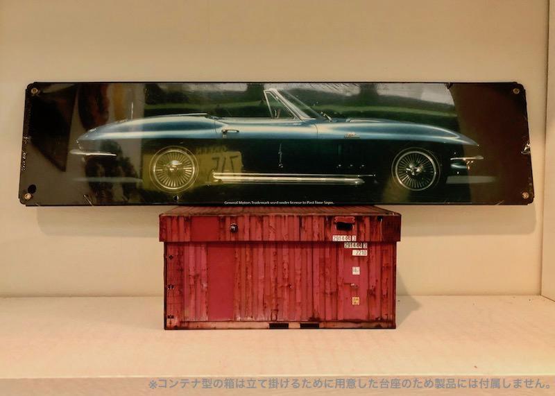 インテリアスチールサイン「Blue Corvette」横51cm × 縦33cm