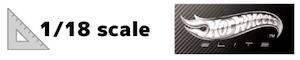 マテル(HotWheels Elite)1/18スケールミニカーのロゴ