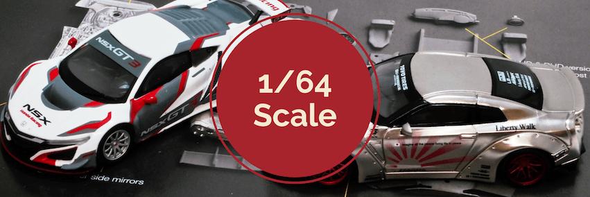 1/64スケールミニカーのバナー