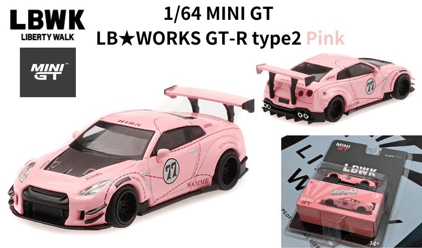 1/64スケール MINI GT「LB★WORKS  Nissan GT-R R35 type2」(Pink Pig)ミニカー