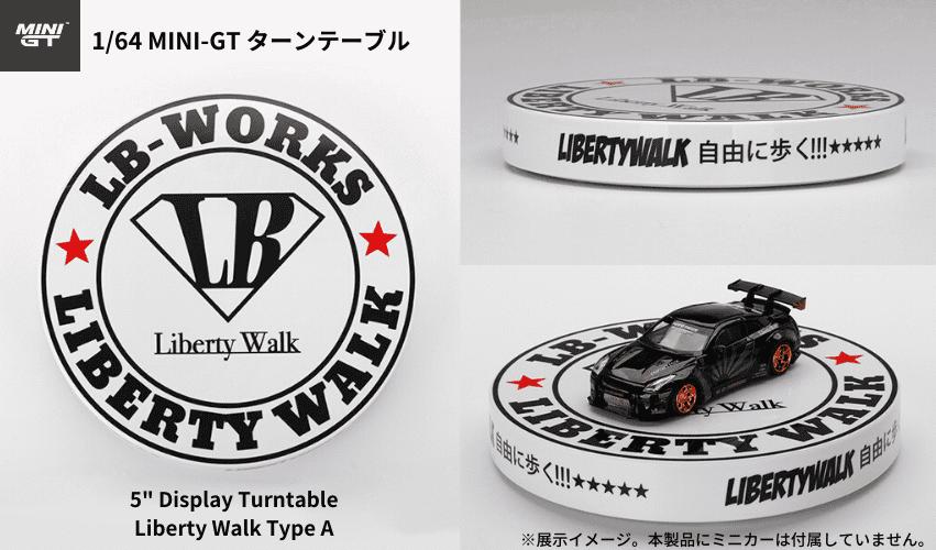 1/64スケール MINI GT「ディスプレイターンテーブル」