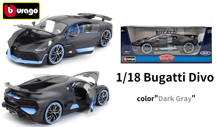 Bburago 1/18スケール「ブガッティ・ディーヴォ」(ダークグレー)ミニカー