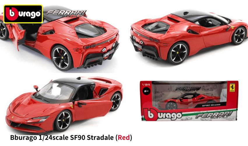 Bburago 1/24スケール「フェラーリ SF90ストラダーレ」(レッド)ミニカー