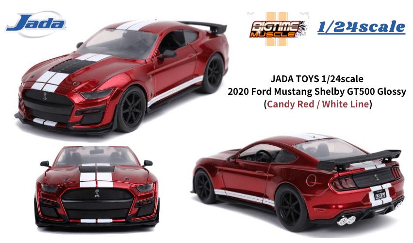 JADA TOYS 1/24スケール「2020 フォード・マスタング・シェルビーGT500」(レッド/ホワイトライン)ミニカー