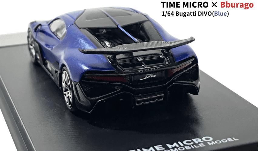 Bburago x TIMEMICRO 1/64スケール「ブガッティ・ディーヴォ」(ブルー)ミニカー