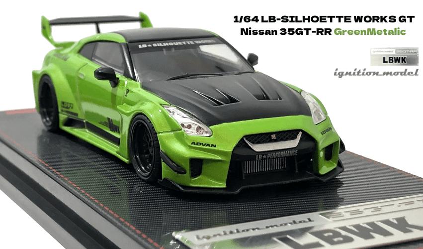 イグニッションモデル 1/64スケール「LBWK Silhouette WORKS GT 35GT-RR」(グリーンメタリック)ミニカー